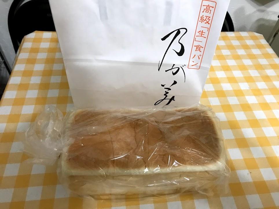 いただいた食パン